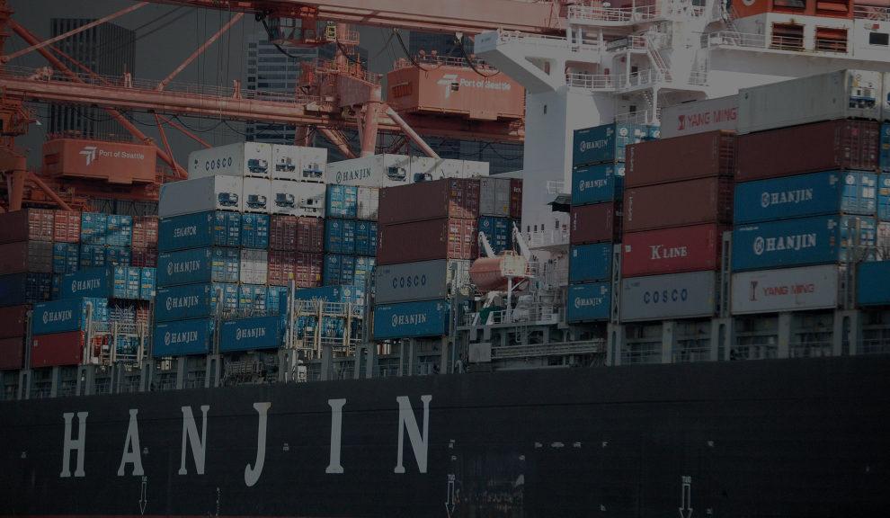 hnjn_shipping_5